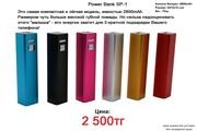 Power Bank - портативные аккумуляторы для телефонов и планшетов