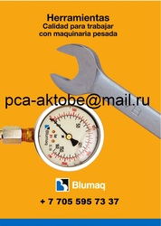Продам запчасти Blumaq на спецтехнику CATERRPILAR, VOLVO, CASE