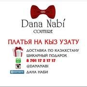 Свадебные платья в национальном стиле от Dana Nabi