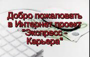 Администратор соц. сетей: