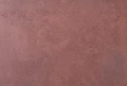 Интерьерная краска Cadoro Velvet