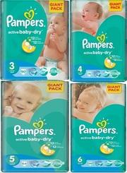Pampers подгузники только ОПТ фурами памперсы