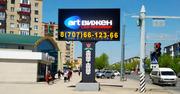 Дисплейная медиа реклама (аренда).