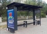 Реклама на автобусных остановках.