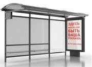 Реклама на остановках в Актобе.