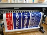 Печать на плёнке (изготовление).