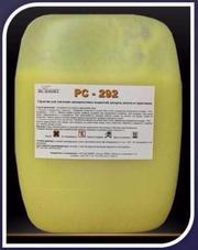 Жидкость для удаления лако-красочного покрытия